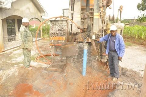 Réalisation forage Centre de Santé de Meyo par Ahala